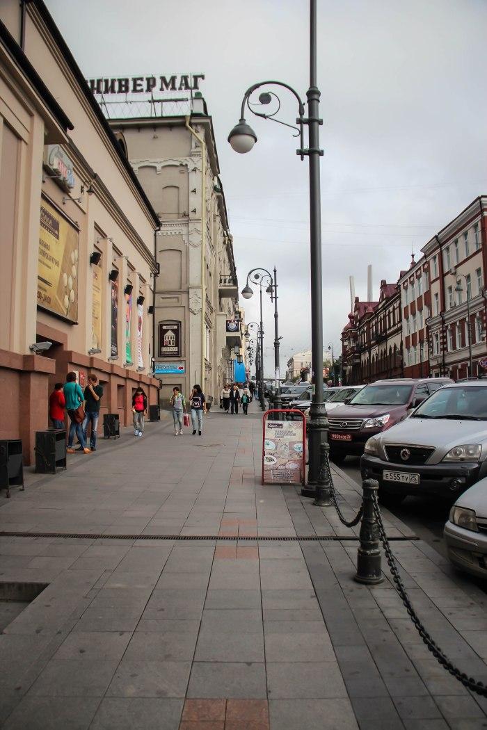 Vladivostok, city, Russia, fashion blogger, fashion, lavender loafers